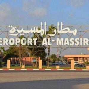Agadir Airport